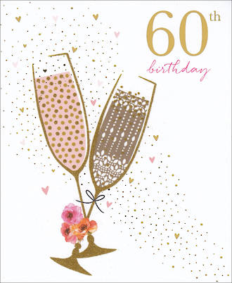 Birthday Age Card 60 Female Jaz & Baz