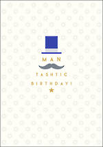 True Blue Birthday Mantashtic