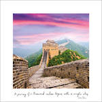 Travelogue Great Wall China