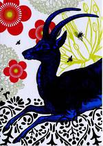 Blank Card Art La Maison Blue Gazelle