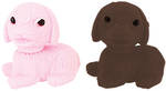 Novelty Eraser Set Small Puppies