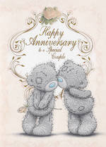 Anniversary Card Your Me To You Special Couple