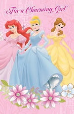 Hallmark Value: Girls Princesses