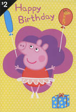 Hallmark Value: Girl Peppa Pig