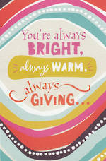 Special Friend Card Hallmark Always Bright Always Warm