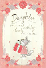 Daughter Birthday Card Hallmark Cute Wolf