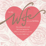 Wife Birthday Card Hallmark Big Red Heart