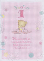 Hallmark Value: Age 1 Pink Bear