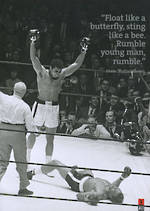 Blank Card: Ali - Float Like A Butterfly