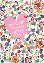Wife Birthday Card Entwine Branches