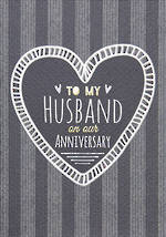Anniversary Card Entwine Husband Stripes