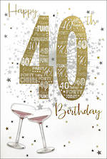 Age Card 40 Female Birthday Gold Foil