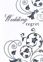 Wedding Regret Card Silver