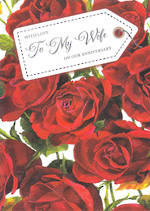 Anniversary Card Wife Word for Word