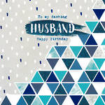 Husband Birthday Card Paper Gallery