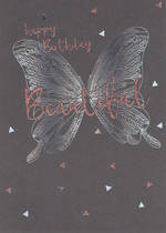 Nolia Birthday Butterfly