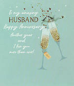 Anniversary Card Fern Husband Champagne