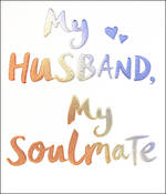 Husband Birthday Card Wow Soulmate