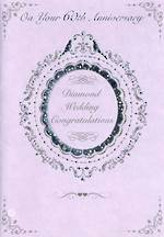 Anniversary Card 60th Diamond: Avocado Silver Frame