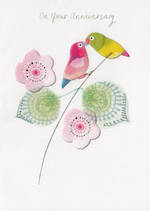 Anniversary Card Your Sweet Pea Parrots
