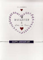 Anniversary Card Daughter & Son-in-Law: Wonderful Heart