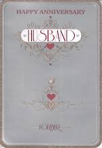 Anniversary Card Husband: Pizazz Large Forever
