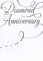 Anniversary Card 60th Diamond: Damask Foiled Text