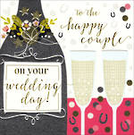 Wedding Card: Rosetta Happy Couple